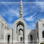 Sultan Qaboos Grand Mosque in Muscat    Oman (arch)