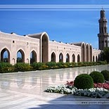 Sultan Qaboos Grand Mosque in Muscat    Oman (courtyard)