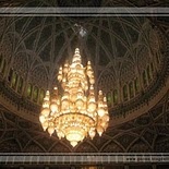 Sultan Qaboos Grand Mosque in Muscat    Oman (dome)