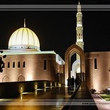 Sultan Qaboos Grand Mosque in Muscat    Oman (night)
