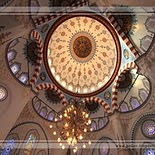 Turkish Mosque in Tokio   Japan (domes)
