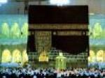 Thumb Al Kabah in Makkah 3
